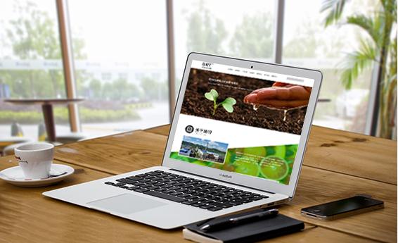 烟台百瑞特生物有机肥料有限公司
